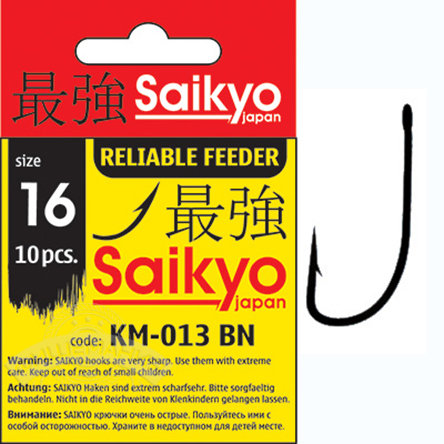 Крючки Saikyo KM-013 Reliable Feeder BN